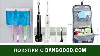 Звуковая Зубная Щетка, Стерилизатор Для Щеток с Banggood