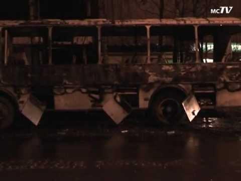 Сгорел пассажирский автобус