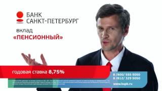 видео Банк Санкт-Петербург онлайн: Интернет-Банк i.bspb.ru