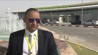الحكومة الموريتانية تعلق آمالا عريضة على مطار نواكشوط