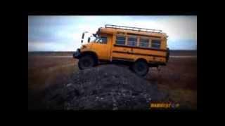 тюнинг автобус шевиван на базе Газ 66!!!