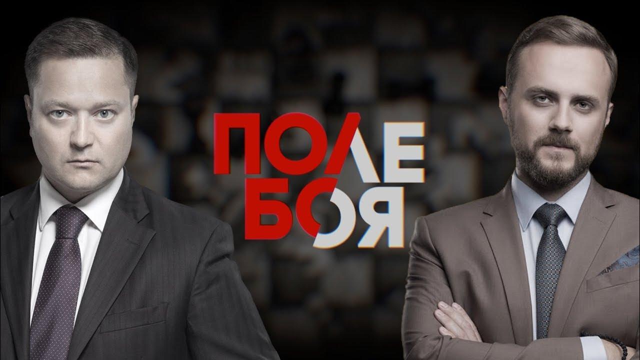 Издевательства чиновников и позорный провал Порошенко