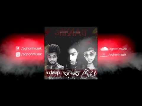 Hindi rap songs 2018 | Kruz - Aukaat (Ft. K.deep & Mike) | Aghori muzik | prod. By Kruz