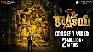 Karthikeya 2 Movie Launch Concept Video   Nikhil Siddharth   Chandu Mondeti