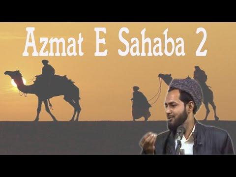 Azmat E Sahaba 2 || Bayan 2016 || Maulana Jarjis Siraji || Taqreer || Master Cassettes