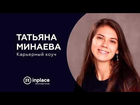 Как составить резюме на позицию менеджер проекта?