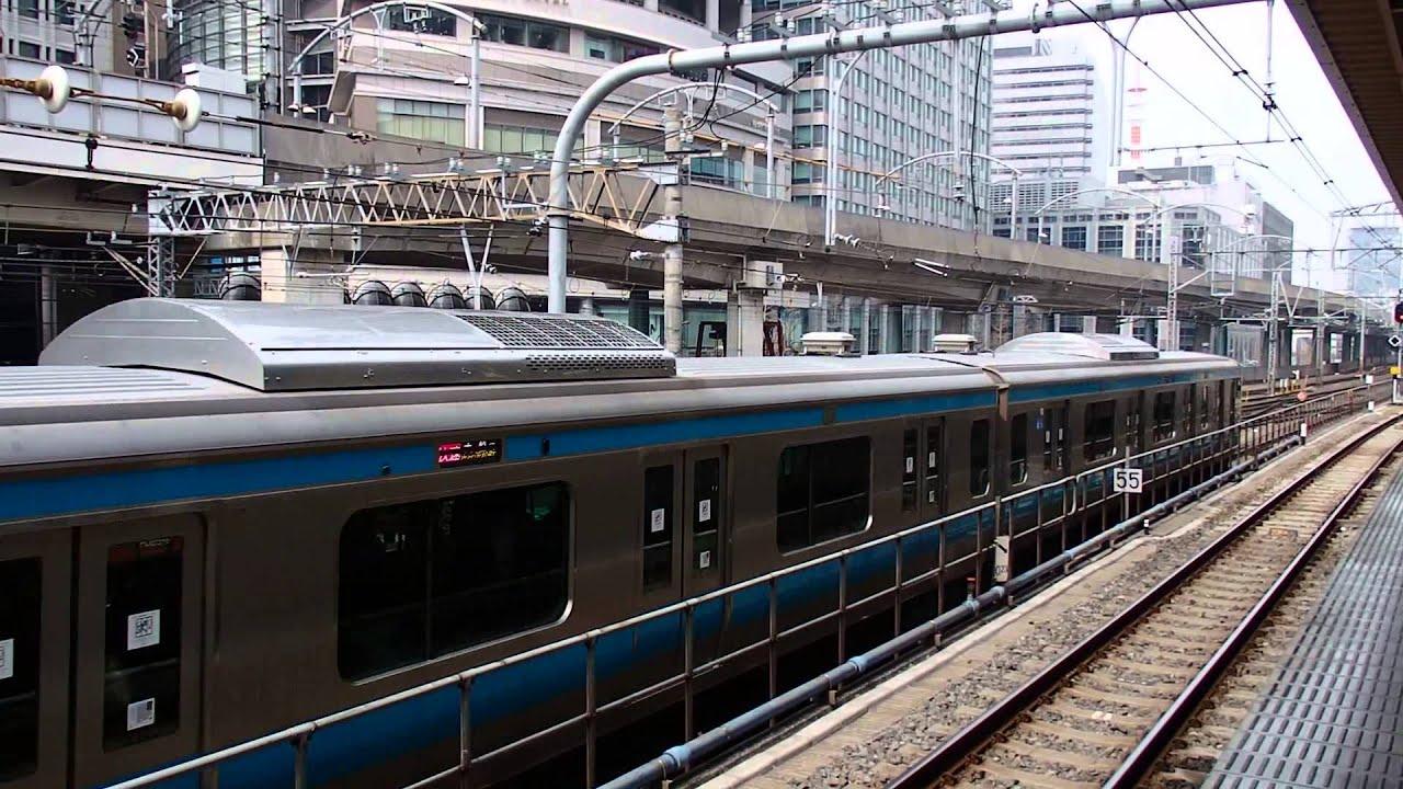京浜東北線E233系 東京駅到著 JR Keihin-Tohoku Line E233 series EMU - YouTube
