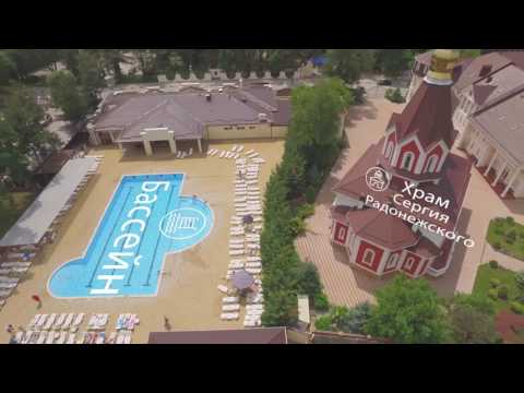 "Пансионат ""Приморский"" в Геленджике"