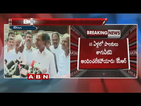 CM KCR Speaks To Media After Meeting Deve Gowda In Bangalore | Third Front | ABN Telugu