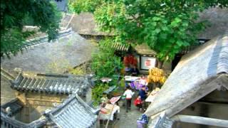 Китайская провинция Шаньдунь