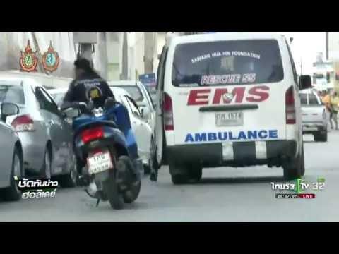 รวมเหตุระเบิดป่วนใต้ | 12-08-59 | ชัดทันข่าวฮอลิเดย์ | ThairathTV
