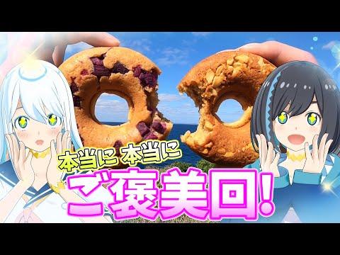 【ナギナミ】満喫!ご褒美回!沖縄スイーツと『万座毛』絶景を堪能!【沖縄】【XTuber】