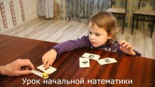 Обучение детей счету с 3 лет
