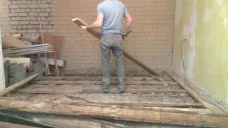 Демонтаж деревянного пола 9 м2.