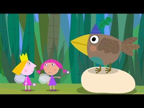 Маленькое королевство Бена и Холли - Король-лягушонок - Как поздравить с Днем Рождения