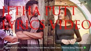 Baixar Jetha Putt Lyrics | Goldy Desi Crew | Lyrics Video | Parmish Verma | Official