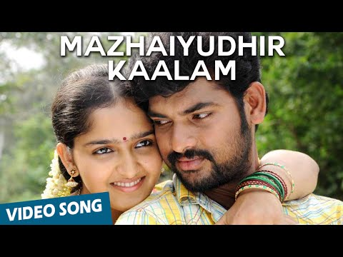 Mazhaiyudhir Kaalam Official Video Song | Ethan | Vimal, Sanusha