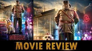 Gurkha Movie review | Yogi Babu | Charlie | SamAnton | Manobala | AnandhRaj