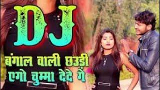 Bihar Wala Chora Nahi Chumma Debu Re 2019 #hit_song (#gkm_masti_technical )