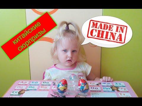 Дешевые китайские сюрпризы распаковка Cheap Chinese surprises unpacking
