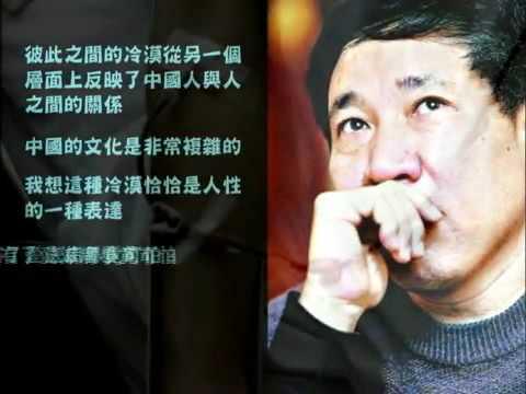 【中國禁聞】中國小說《丁莊夢》用虛構來紀實 - YouTube