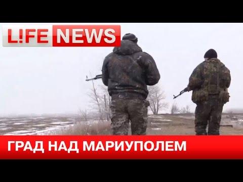 Новоазовские ополченцы показали LifeNews свои позиции под Мариуполем