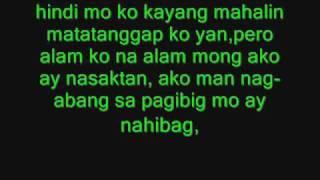 Huling Awit Lyrics (rap)