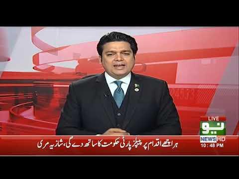 Khabar K Pechay with Fareed Rais (Part 3)   15 January 2019   Neo News