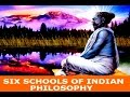 Six Schools Of Indian Philosophy Trick And Explanation(part 1) video