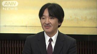 秋篠宮さまが49歳に 佳子さまについて語る(14/11/30) 佳子内親王 動画 11