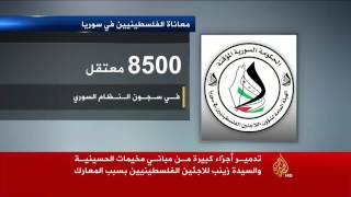 تدمير 80% من مباني مخيمات الفلسطينيين بسوريا