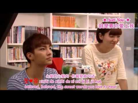 Just You 就是要你愛上我 Opening Song  Beloved心愛的 MV with Pinyin+ English Translation lyrics