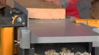 Бытовой деревообрабатывающий станок МД 250/85(Подробности на сайте нашего магазина