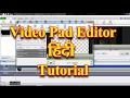 Download  Pad Editor Hindi Tutorial Basic  Editing MP3 song and Music Video