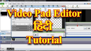Video Pad Editor Hindi Tutorial Basic Video Editing