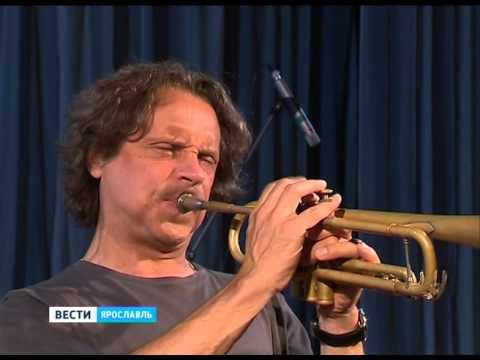 В Ярославле дал концерт джазовый трубач-виртуоз Александр Сипягин