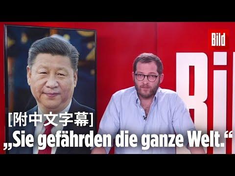 """""""Sie gefährden die ganze Welt"""" – Julian Reichelts Botschaft an Chinas Präsidenten"""