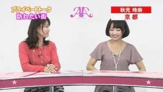 【放送は終了いたしました】 秋元玲奈(テレビ東京アナウンサー)のワキ...