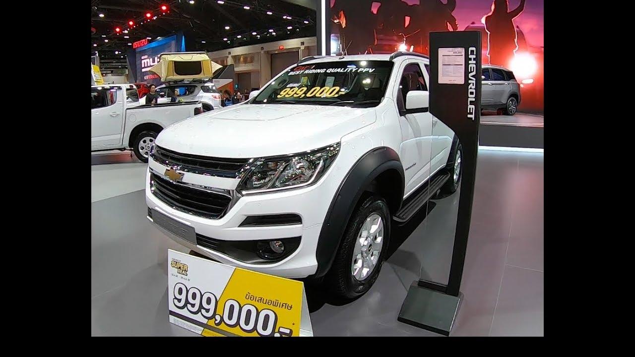 New 2020 Suv Chevrolet Trailblazer Youtube