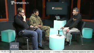 """Боєць ДУК """"Дємон"""": Ми стоїмо не за медалі, а за Україну"""