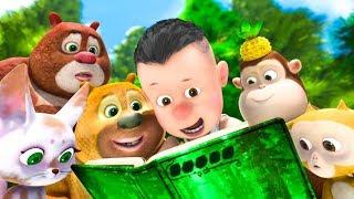 Забавные медвежата - 34 серия:  Лесной Защитник - Классные Мультики