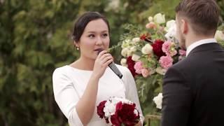 Свадьба на крыше в Шёлке. Несколько слов о знакомстве, любви и свадьбе.