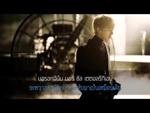 G - Dragon - without you Feat.? of YG New Girl Group [Thai Lyrics]