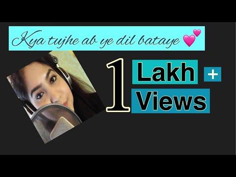 Kya Tujhe Ab ye dil bataye VIDEO SONG | SANAM RE | FEMALE COVER BY MEENAKSHI SHUKLA
