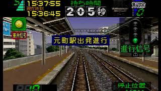 電車でGO!64 中級Level.3 東海道線 223系 快速網干行 大阪~神戸(100点)