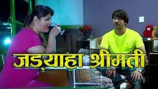 New Teej lok dohori 2074 Gharbhada Shreemati by Madhav Thapa & Anshu Magar Ft. Arjun Giri & Sushmita