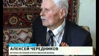 В возрасте ста лет ветеран войны дает уроки в школе