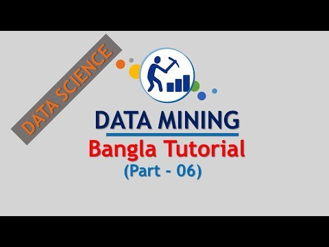 ▶ What Is Data, Information, Database And Data Warehouse In Data Mining   Data Mining Tutorial
