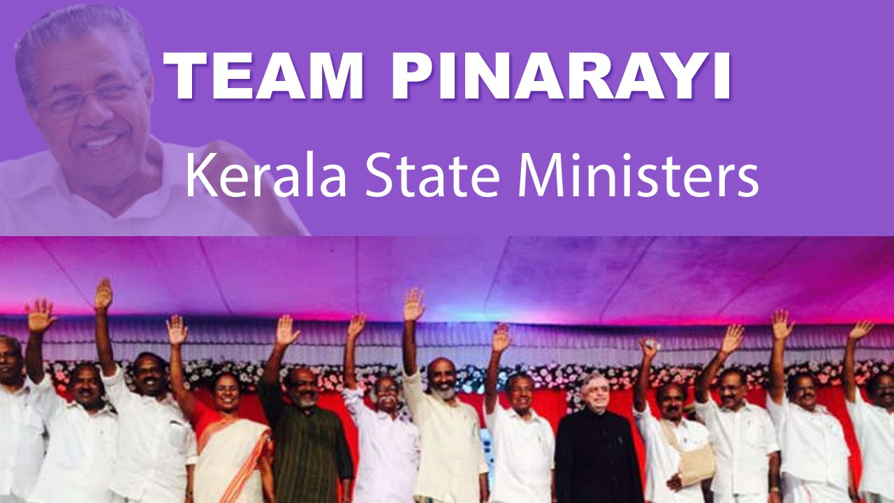 List of Kerala State Ministers | Kerala Cabinet Ministers ...