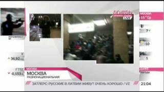 Что происходит сейчас в Москве /// ЗДЕСЬ И СЕЙЧАС